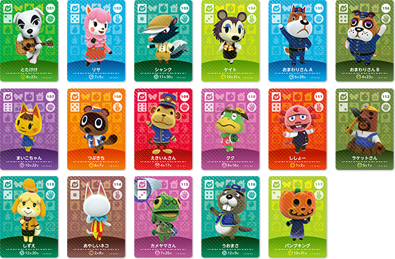 amiibo_animal_crossing_series02_specialcards.png