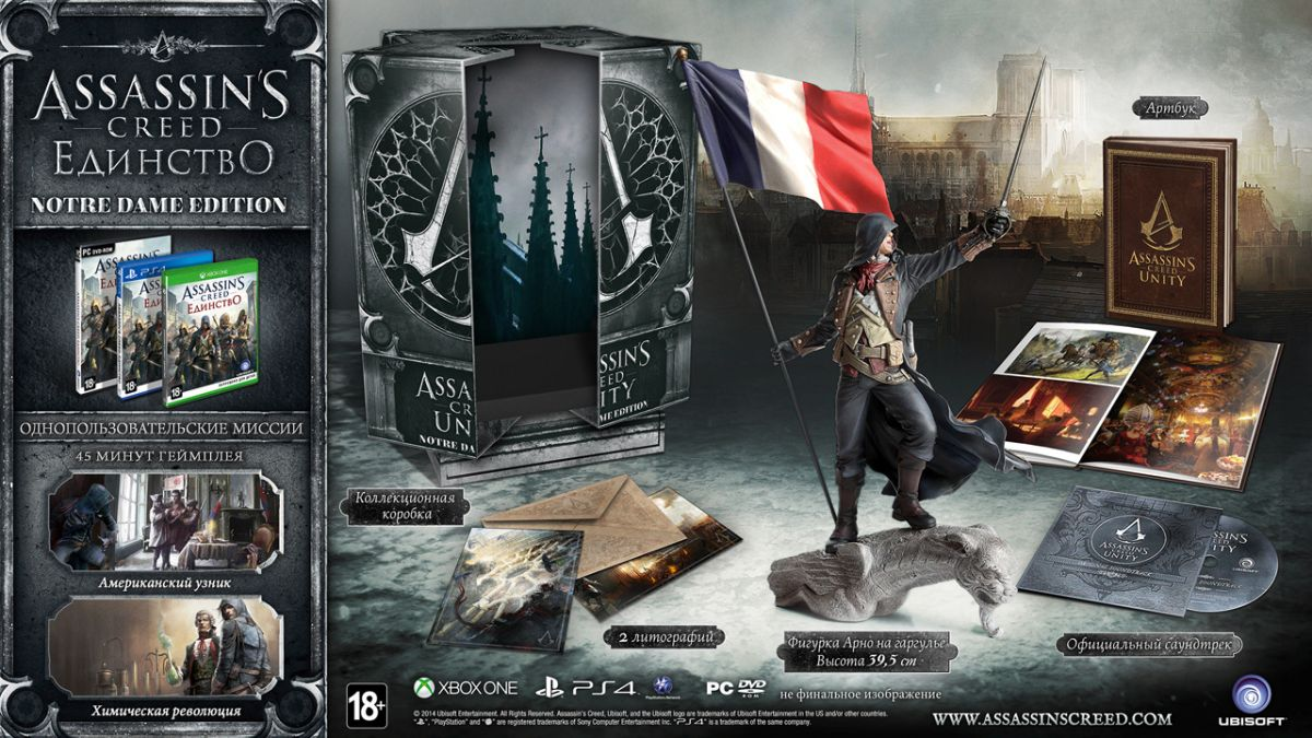 Assassin's Creed Unity Notr Dam Collectors Edition