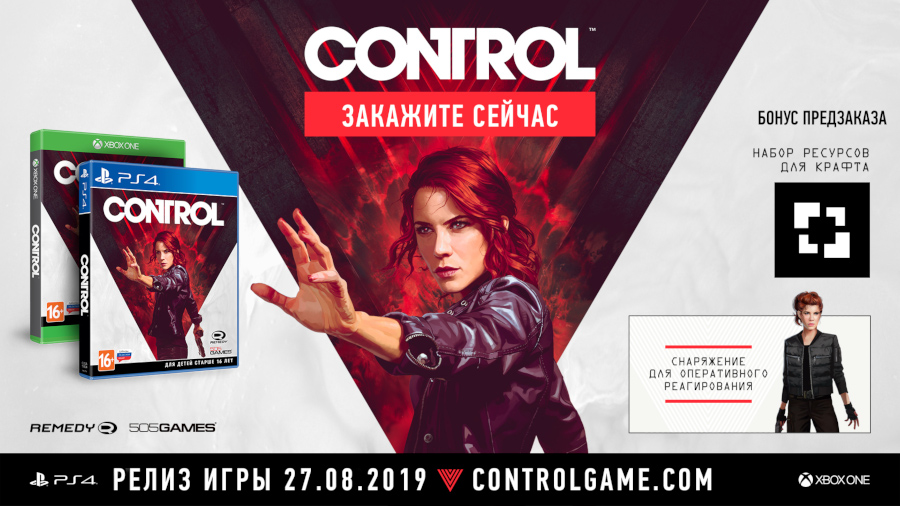 control_preorder_poster_main.jpg
