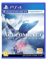 Ace Combat 7: Skies Unknown [PS4, PSVR]