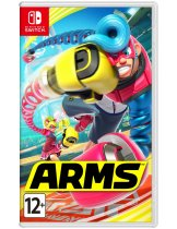 Купить Arms [NSwitch]