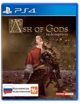Диск Ash of Gods: Redemption [PS4]