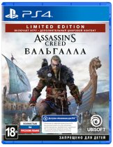 Диск Assassin's Creed Вальгалла - Limited Edition [PS4]