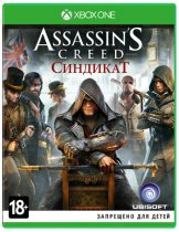Купить Assassin's Creed Синдикат [Xbox One]
