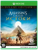 Assassin's Creed Истоки - Deluxe Edition [Xbox One]