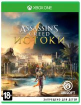 Купить Assassin's Creed Истоки [Xbox One]