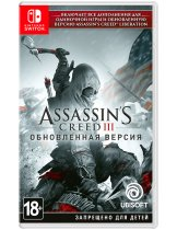 Обложка Assassin's Creed III Remastered (Б/У) [NSwitch]