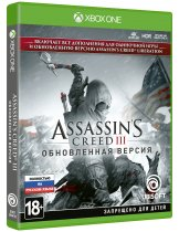 Купить Assassin's Creed III Remastered [Xbox One]