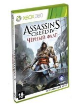 Assassin's Creed IV: Black Flag [X360]
