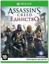 Диск Assassins Creed: Единство (Unity) [Xbox One]
