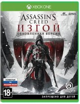 Купить Assassin's Creed: Изгой [Xbox One]