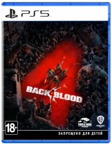 Диск Back 4 Blood [PS5]