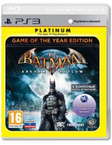 Диск Batman: Arkham Asylum. GOTY [PS3]