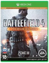Диск Battlefield 4 Premium Edition [Xbox One]