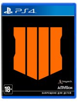 Купить Call of Duty: Black Ops 4 (IV) [PS4]