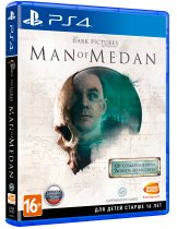 Dark Pictures: Man of Medan [PS4]