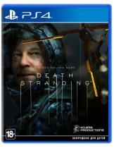 Купить Death Stranding [PS4]