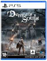 Диск Demon's Souls [PS5]