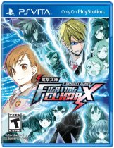 Dengeki Bunko: Fighting Climax (US) [PS Vita]