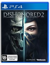 Купить Dishonored 2 Limited Edition [PS4]