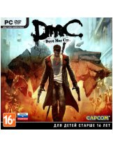 Devil May Cry DMC [PC]