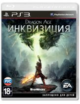 Диск Dragon Age: Inquisition (Инквизиция) [PS3]