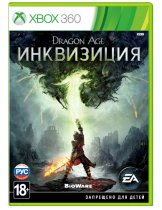 Диск Dragon Age: Inquisition (Инквизиция) [X360]
