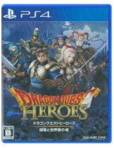 Купить Dragon Quest Heroes: The World Tree's Woe and The Blight Below (JP) (Б/У) [PS4]