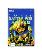 Игра 16bit Dune II: Battle For Arrakis