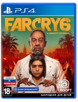 Диск Far Cry 6 [PS4]