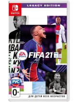 Диск FIFA 21 — Legacy Edition [Switch]