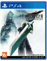 Диск Final Fantasy VII Remake (Б/У) [PS4]