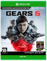 Диск Gears 5 [Xbox One]