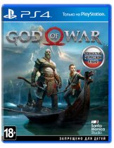 Диск God of War (Б/У) [PS4]