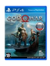 God of War (Б/У) [PS4]