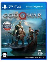 Купить God of War [PS4]