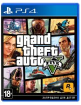 Grand Theft Auto V (GTA 5) [PS4]