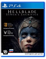 Купить Hellblade: Senua's Sacrifice [PS4]