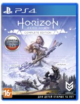 Диск Horizon: Zero Dawn Complete Edition (Б/У) [PS4]