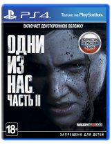 Купить Одни из нас: Часть II (The Last of Us Part II) [PS4]