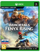 Диск Immortals Fenyx Rising [Xbox One]