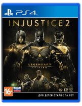 Диск Injustice 2 Legendary Edition [PS4]