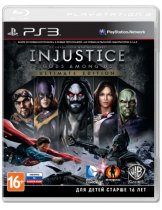Обложка Injustice: Gods Among Us - Ultimate Edition [PS3]