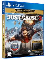 Just Cause 3 - Gold Edition [PS4]