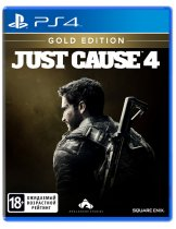 Just Cause 4 Gold Edition [PS4]