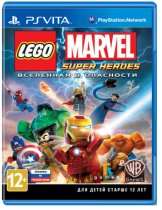 Диск LEGO Marvel Super Heroes [PS Vita]