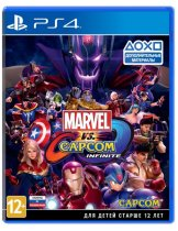 Диск Marvel vs. Capcom: Infinite [PS4]
