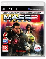 Диск Mass Effect 2 [PS3]