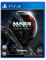 Купить Mass Effect Andromeda [PS4]