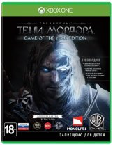 Купить Middle-earth: Shadow Of Mordor (Средиземье: Тени Мордора) - G.O.T.Y [Xbox One]